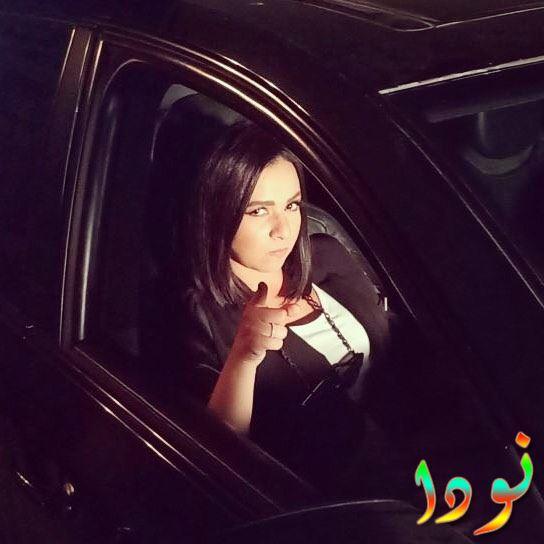 إيمي سمير غانم حامل