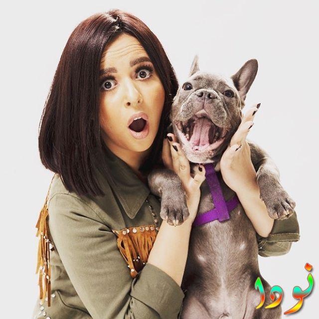 إيمي سمير غانم مع كلبها