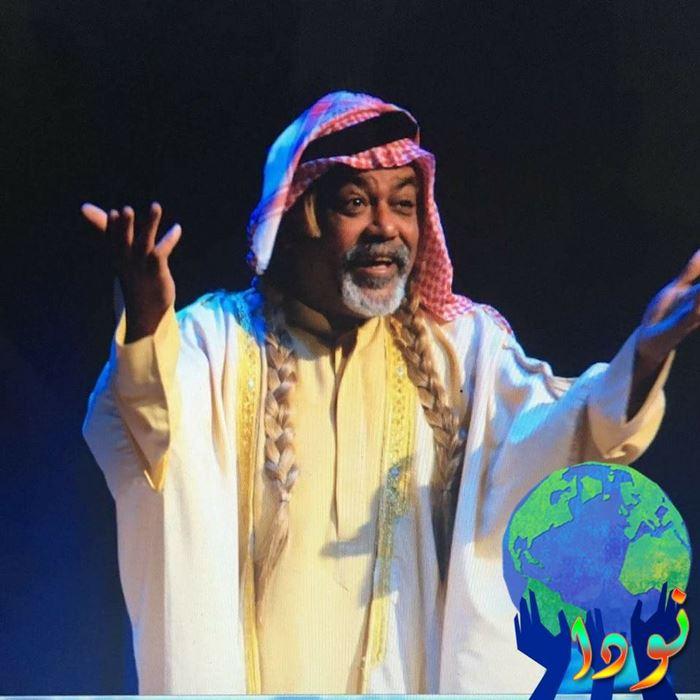 الفنان المبدع أحمد الأنصاري
