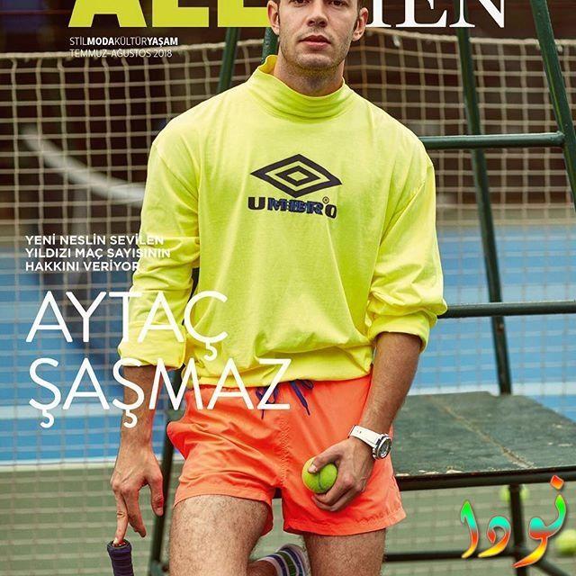 ايتاش شاشماز يلعب التنس