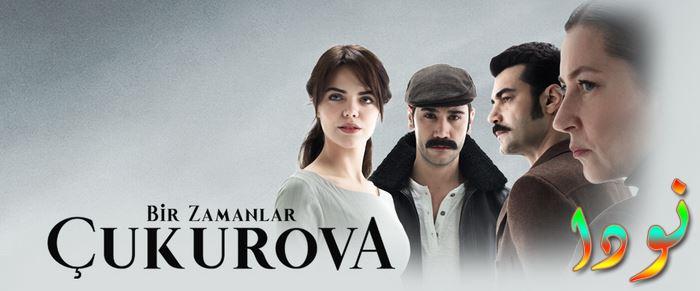 بوستر مسلسل كان ياما كان في تشوكوروفا
