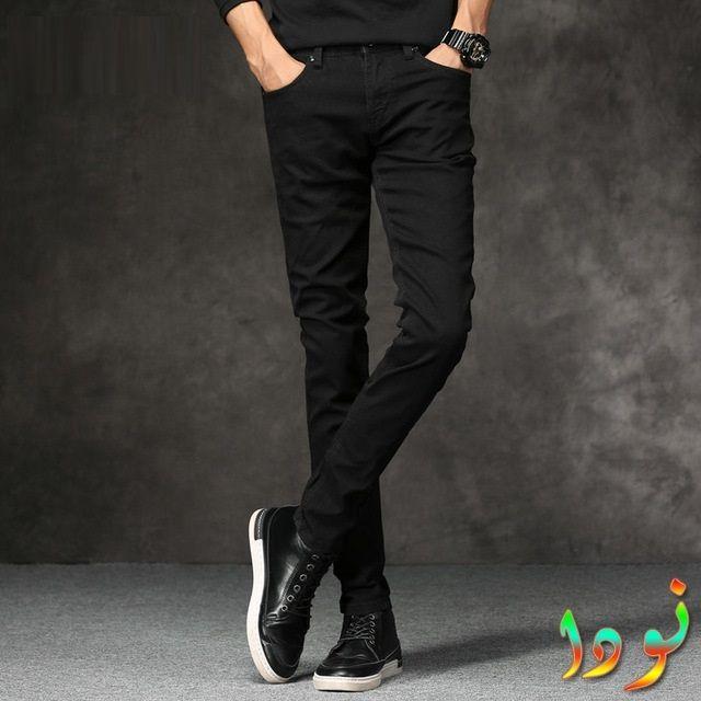 جينز أسود كلاسيك للمصمم دينيم