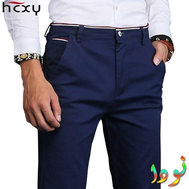 سروال أزرق غامق قطني للملابس الرسمية
