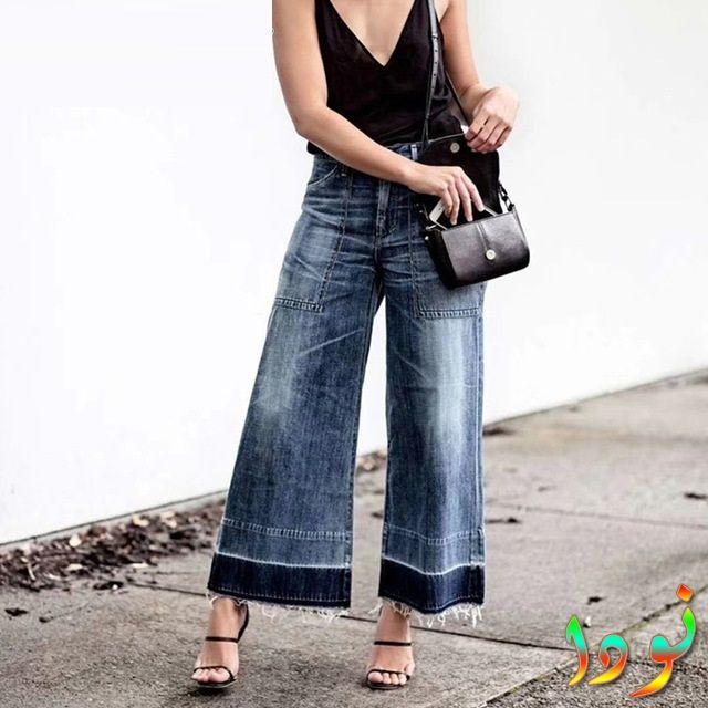 سروال واسع من عند الساق قماش جينز مع جيوب كبيرة