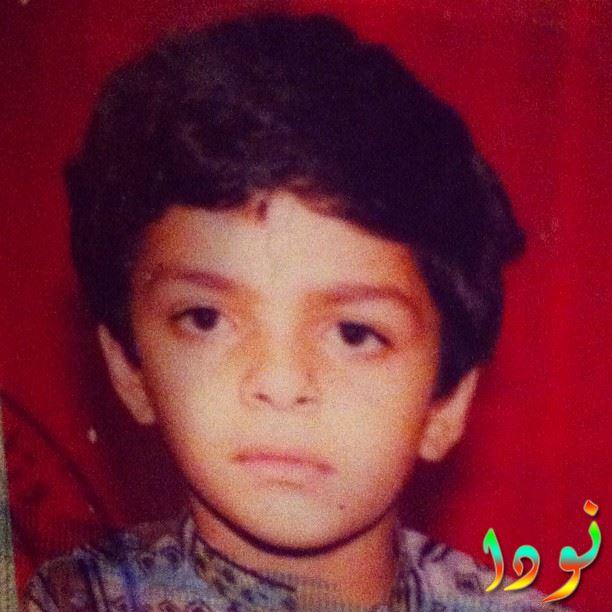 شعيفان محمد وهو صغير