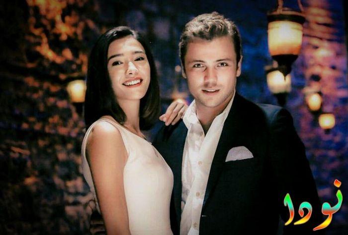 صورة تولغا ساريتاش مع حبيبته أيبيكيه بوسات