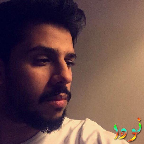 صورة سيلفي لأبرار الحمد