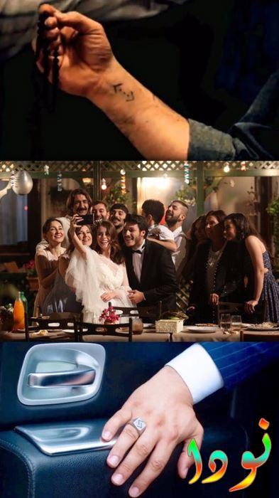 صور من أحداث الموسم الثاني