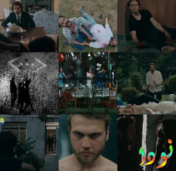 مشهد من نهاية المسلسل