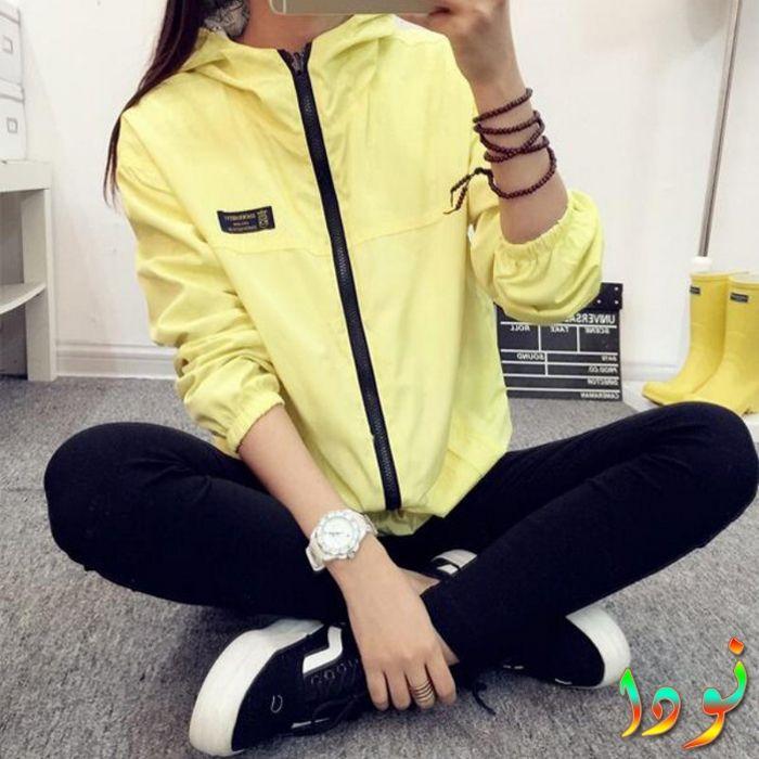معطف سوستة واسع باللون الأصفر