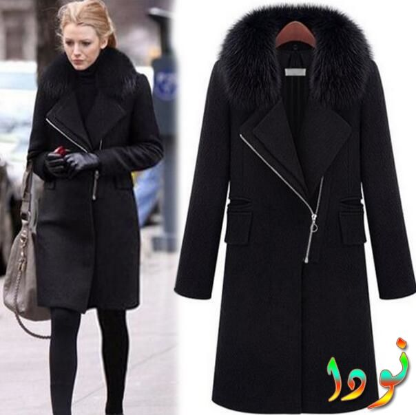 معطف صوف طويل الياقة فراء أسود