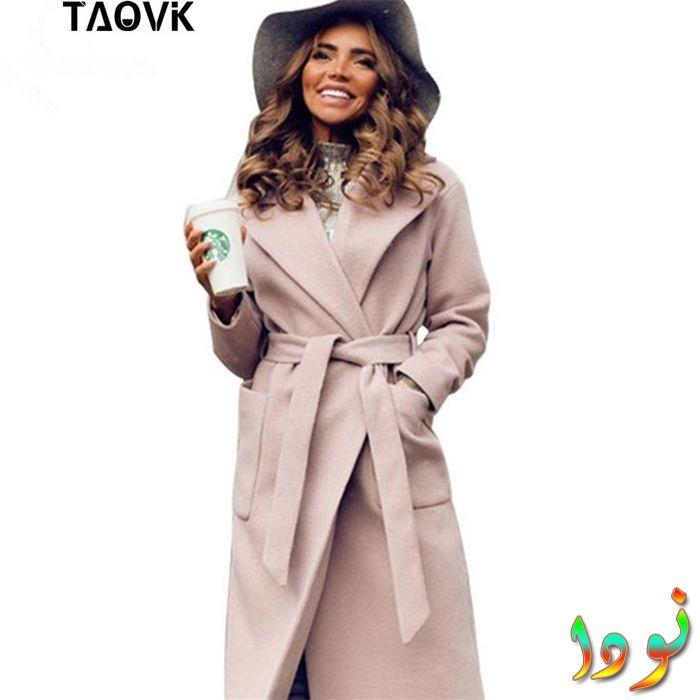 معطف صوف طويل ذو ياقة مفتوحة وحزام من نفس لون المعطف