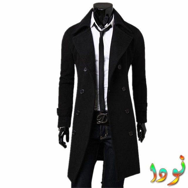 معطف طويل تصميم جديد