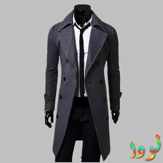 معطف طويل رمادي