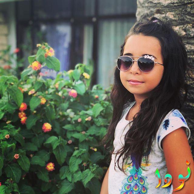 الممثلة الصغيرة بيرين جوكيلديز