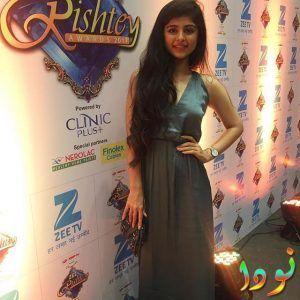 الممثلة الهندية Yesha Rughani