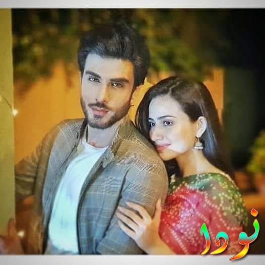 سانا جافد وفيروز خان