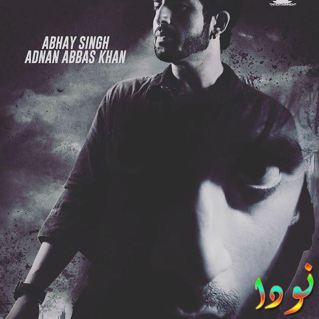 صورة جديدة للفنان عدنان خان
