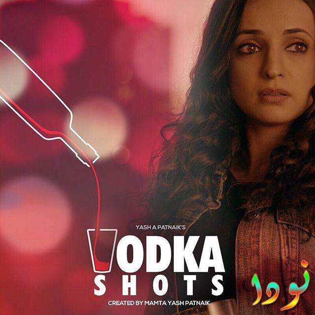 صورة من إحدى إعلانات سنايا إيراني