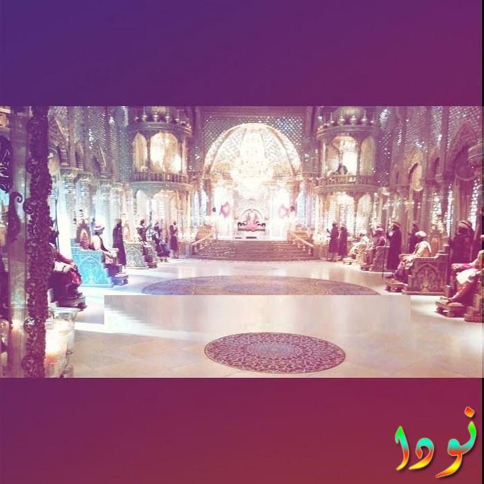 صورة من الحلقة الأولى من Dastaan E Mohabbat Salim Anarkali