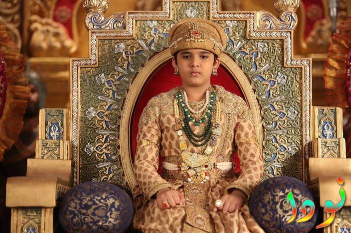 الأمير سليم وهو صغير