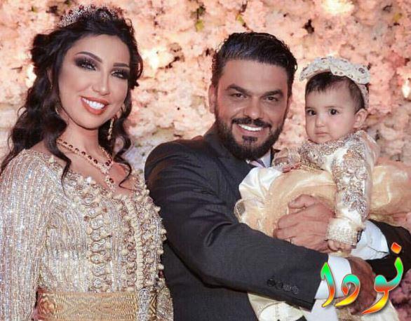 دينا بطمة وزوجها وابنته