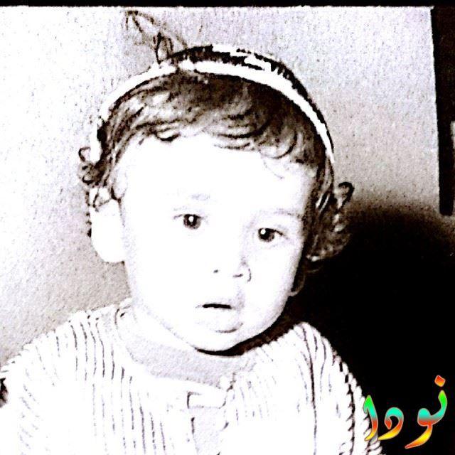 كريم عبد العزيز وهو صغير طفل