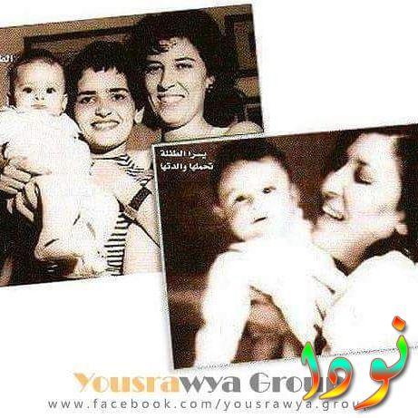 يسرا وهي صغيرة صورة نادرة لها مع والدتها