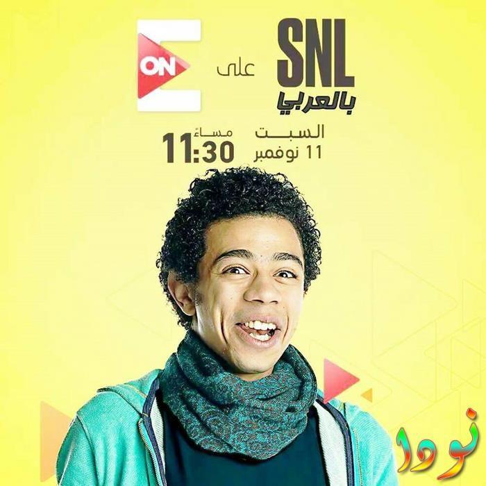 احمد سلطان Snl بالعربي
