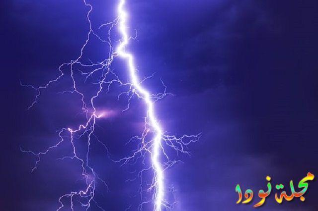 البرق والرعد