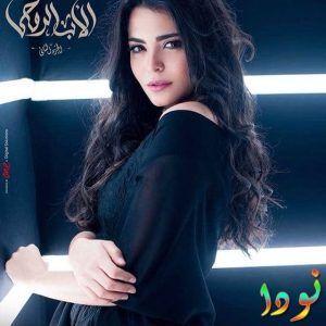 الممثلة أسماء جلال نسر الصعيد