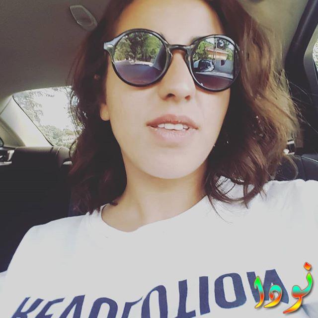 الممثلة التركية جاران تاسجي