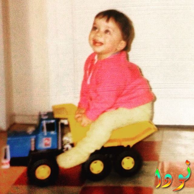 ايرين هاجي صالح اوغلو وهو صغير