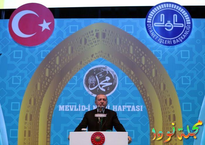 رجب طيب اردوغان في الإحتفال مولد الرسول محمد