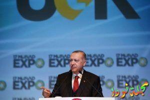 رجب طيب اردوغان في الحفل الختامي لمعرض موسايد اكسبو