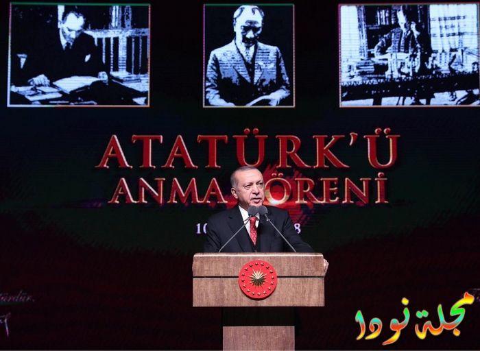 رجب طيب اردوغان في ذكرى أول رئيس جمهورية لتركيا مصطفى كمال أتاتورك