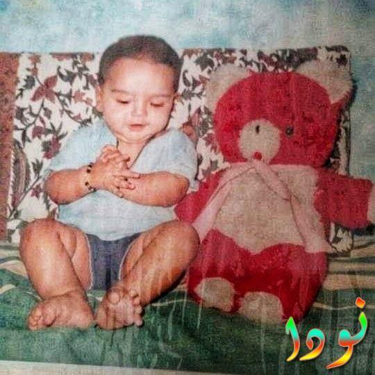 صورة جميلة لهارش راجبوت وهو طفل صغير