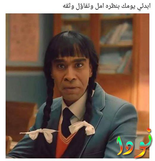 محمود الليثي مسلسل سابع جار