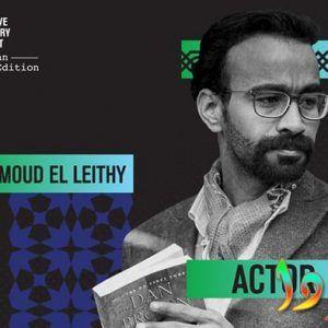 الممثل محمود الليثي معلومات وصور وتقرير كامل