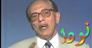 مصطفى محمود برنامج العلم والإيمان