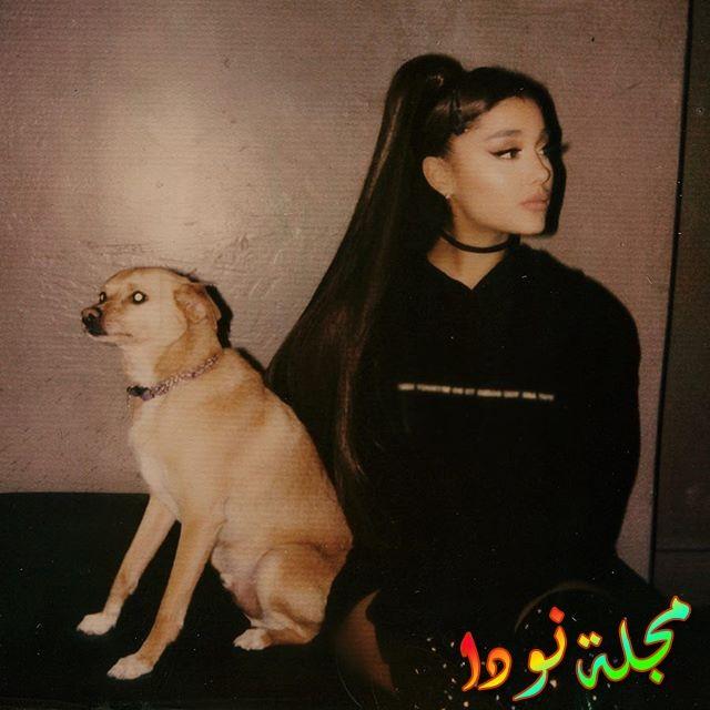 أريانا غراندي وكلبها