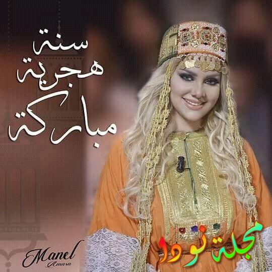 الممثلة والمغنية التونسية منال عمارة