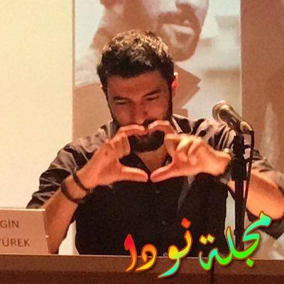 انجين اكيوريك يرسل قلبا لجمهوره ويخبرهم إنه يحبهم
