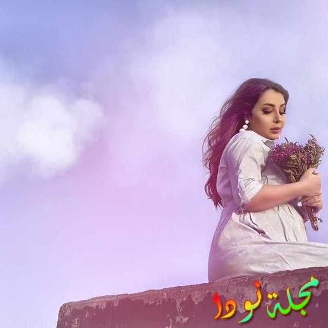 شيماء علي حامل