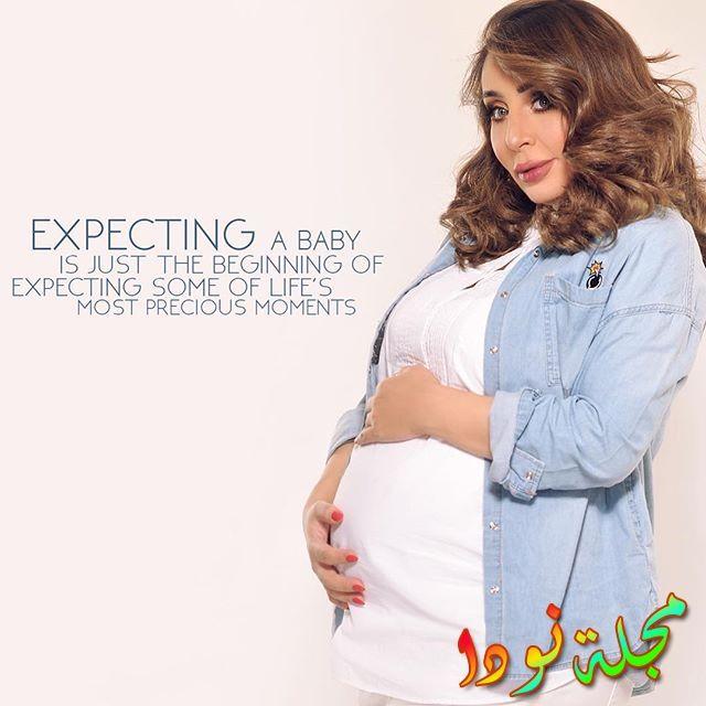 صورة لشيماء علي حامل