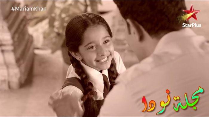 ماهيما مكوانا من الحلقة الأولى من مسلسل مريم خان
