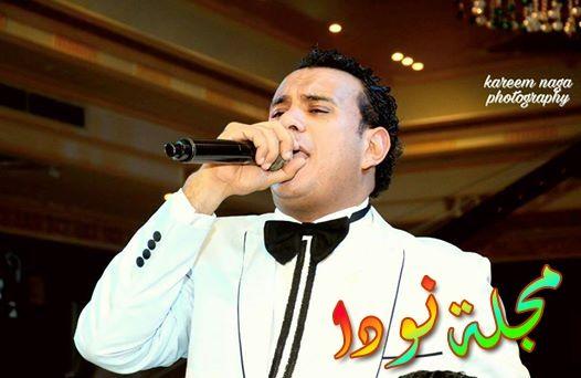 محمود الليثى 2018