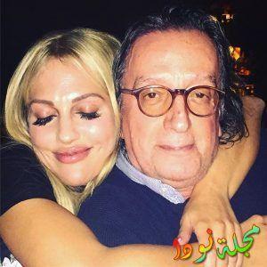 مريم أوزرلي مع والدها