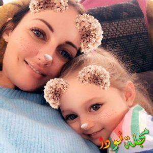 مريم أوزرلي وبنتها صورة جميلة وجديدة