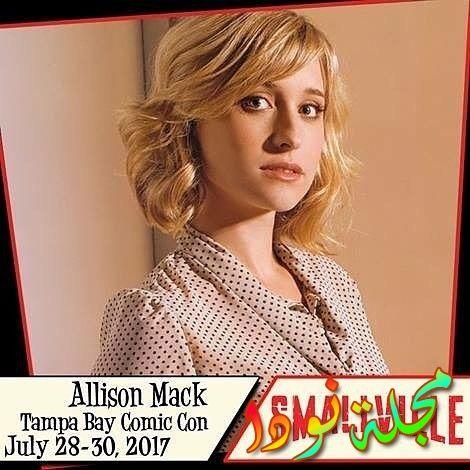 Allison Mack 2018